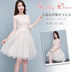 パーティードレス 結婚式 ドレス 袖あり 卒業式 大人 ドレス ロングドレス 演奏会 フレアドレス ウェディングドレス お呼ばれドレス