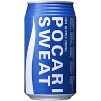 〔飲料〕3ケースまで同梱可☆ポカリスエット 340ml缶 1ケース24本入り 大塚製薬(スポーツドリンク・350ml)