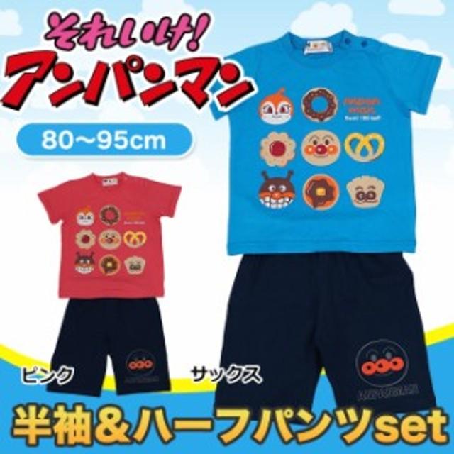 a7ab5b16740a8 アンパンマン 半袖tシャツ ハーフパンツセット ベビー キッズ 半袖Tシャツ 短パン Tスーツ