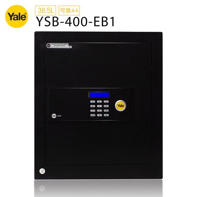 耶魯 Yale通用系列數位電子保險箱/櫃_文件型(YSB-400-EB1)