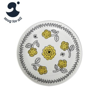 mug for all 松尾ミユキ 21.5プレート イエロー 草花
