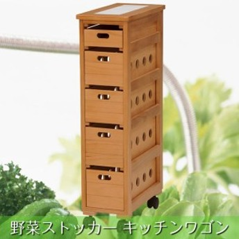 野菜ストッカー キッチンワゴン 引き出し収納 キャスター付き 木製 桐材 幅20cm