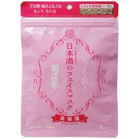 【フェイスマスク】【パック】 菊正宗 日本酒のフェイスマスク 高保湿 7枚入