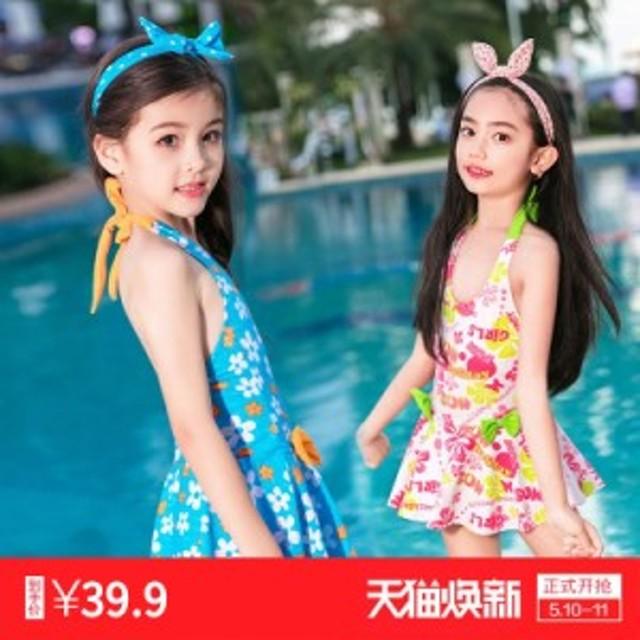 cdc16c9443df4 2018夏新作 水着 子供用 女の子用 ワンピース ホルターネック スカート ショートパンツ 一体型 柄