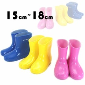 子供 幼児用 レインブーツ かわいらしいサイズ レインシューズ 子供用 ベビー キッズ 子供靴 長靴 雨靴 ( 15 16 17 18 cm)