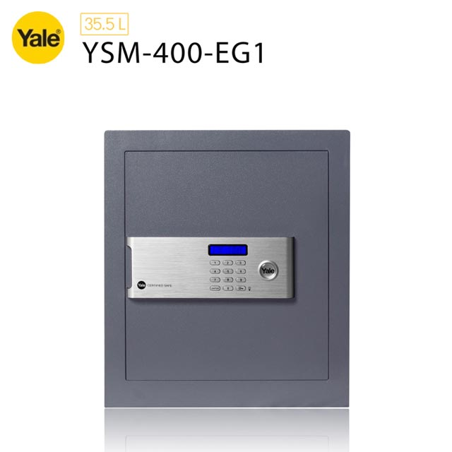 耶魯 Yale安全認證系列數位電子保險箱/櫃_(YSM-400-EG1)