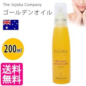The jojoba company ゴールデンオイル 200ml  オーストラリア 未精製 正規品 ザ・ホホバカンパニー  ホホバオイル スキンケア
