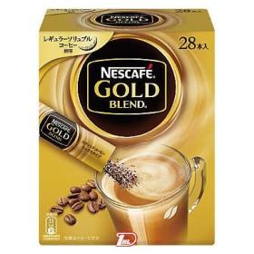 ネスカフェ ゴールドブレンド スティックコーヒー ネスレ日本 28本入