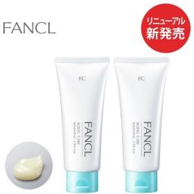 エイジングケア 洗顔クリーム 2本 【ファンケル 公式】