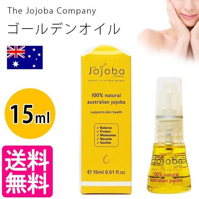 The jojoba company ゴールデンオイル 15ml  オーストラリア 未精製 正規品 ザ・ホホバカンパニー  ホホバオイル スキンケア