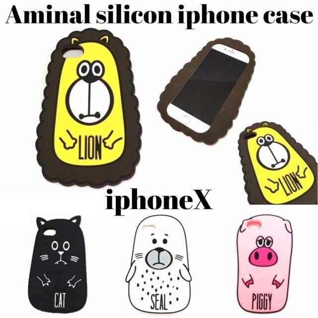 12f7923f89 iphoneケース iphoneX シリコン スマホケース アニマル 動物 ねこ 猫 らいおん あざらし ぶた かわいい 3D ビッグシルエット