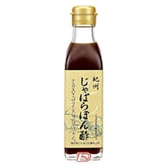 紀州じゃばらぽん酢 ハグルマ 225g