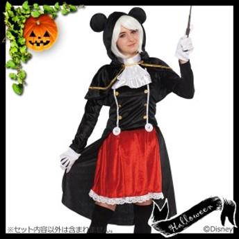 【ディズニー公式ライセンス】<大人用マジカルミッキー>95839【ハロウィン 仮装 コスチューム ディズニー 大人 ジュニア】