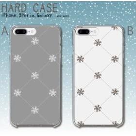iPhoneX/XS/XSMax/XR iPhone8/8Plus iPhone7/7Plus ハードケース スマホ カバー  雪柄 結晶 冬 シンプル グレー 白