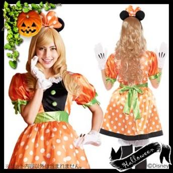 【ディズニー公式ライセンス】<大人用パンプキンミニ->95845【ハロウィン 仮装 コスチューム ディズニー 大人 ジュニア】