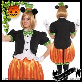 【ディズニー公式ライセンス】<大人用パンプキンミッキー>95841【ハロウィン 仮装 コスチューム ディズニー 大人 ジュニア】