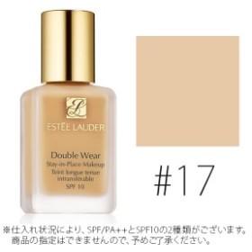 エスティローダー ダブルウェア ステイ イン プレイス メークアップ【#17】【W_128】
