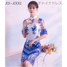 チャイナドレス エレガント 膝丈 立ち襟 チュール 刺繍 Aライン 半袖 中国風 披露宴演奏会司会ステージ衣装