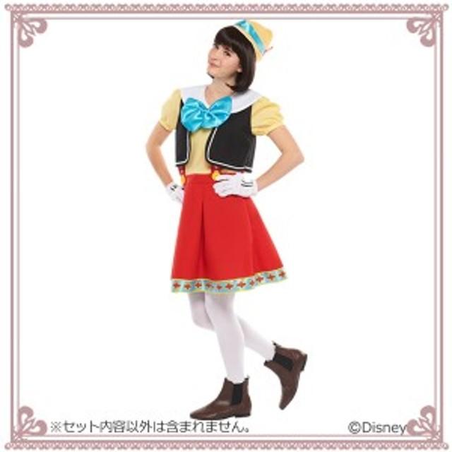 【ディズニー公式ライセンス】<大人用ピノキオ>95819【ハロウィン 仮装 コスチューム ディズニー 大人 ジュニア】