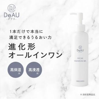 極うるおい 低刺激 オールインワンゲル DeAU カウンセリングゲル うるおいタイプ 180g (約2ヶ月分) オールインワンジェル 化粧水