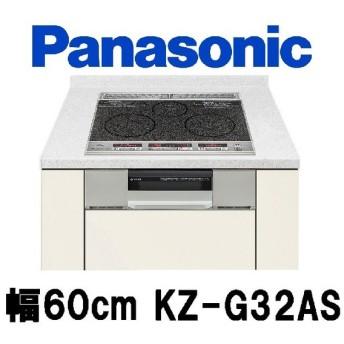KZ-G32AS IHクッキングヒーター パナソニック G32シリーズ 2口IH+ラジエント ビルトインタイプ 鉄・ステンレス対応 幅60cm