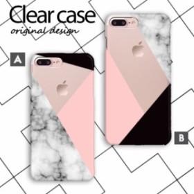 iPhoneX/XS/XSMax/XR iPhone8/8Plus iPhone7/7Plus ハードケース スマホ カバー マーブル 大理石 シンプル ピンク 三角 黒