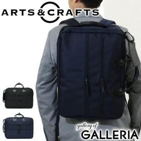 アーツアンドクラフツ ARTS&CRAFTS 2WAYブリーフケース 2WAY BRIEFPACK バッグ ビジネスバッグ 通勤 メンズ