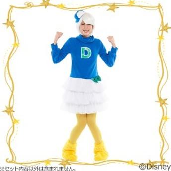 【ディズニー公式ライセンス】<大人用デューイ>95824【ハロウィン 仮装 コスチューム ディズニー 大人 ジュニア】