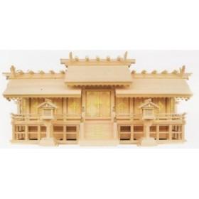 高級 神棚 天恵七社屋根違い型 総木曽桧