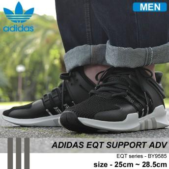 アディダス オリジナルス adidas エキップメント サポート ADV BY9585 スニーカー 靴 メンズ