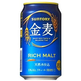 サントリー 金麦 350ml缶 バラ 1本