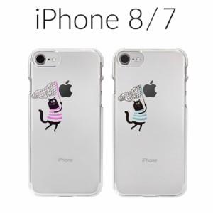 b1bb87a704 iPhone 8 ケース iPhone 7 カバー Dparks ソフトクリアケース 虫取りネコ アイフォン8 アイフォン7 カバー 4.7インチ  お取り寄せ 通販 LINEポイント最大1.0%GET | LINE ...