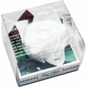 プレゼント ギフト ロゼミュール タオルチーフのバラの花 1輪 ホワイト