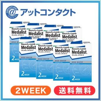 メダリストⅡ 8箱