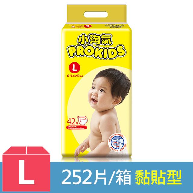 【小淘氣】透氣乾爽紙尿褲-L(42片x6包/箱)