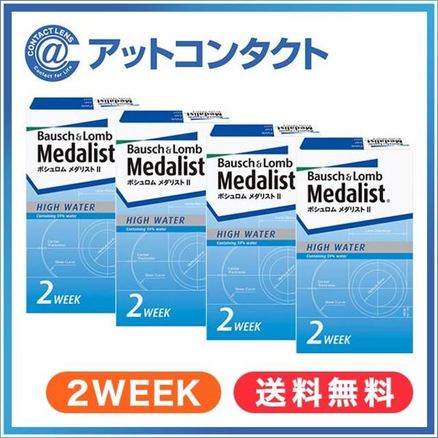 メダリストⅡ 4箱
