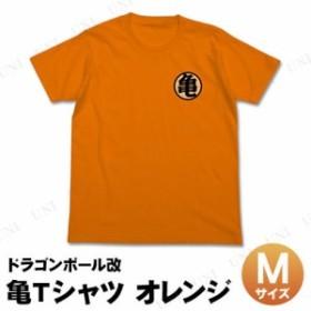 ドラゴンボール改 亀Tシャツ オレンジ M 仮装 衣装 コスプレ ハロウィン 余興 大人 アニメ シャツ メンズ レディース コスチューム 大人