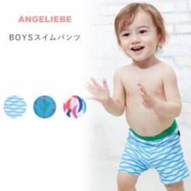【ベビー】【Caldia】BOYSスイムパンツ【赤ちゃん 水遊び】