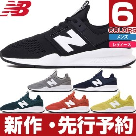 New Balance ニューバランス スニーカー MS247