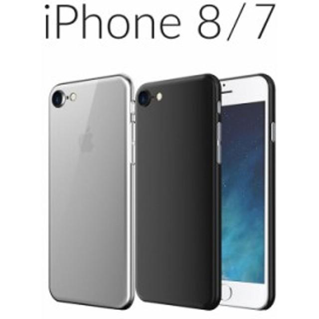 4c57675b40 iPhone 8 ケース iPhone 7 カバー Matchnine HORI マッチナイン ホリ アイフォン8 アイフォン7 4.7