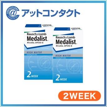 メダリストⅡ 2箱
