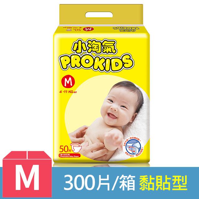 【小淘氣】透氣乾爽紙尿褲-M(50片x6包/箱)