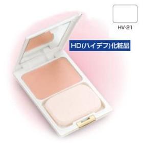 仮装 メイクアップ シャレナ HD(ハイデフ)化粧品 パウダリィファンデーション 13g HV-21