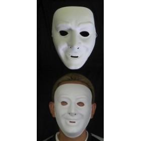 ホワイトパーティー ホワイトマスク お面 肝試し パーティーグッズ 仮装