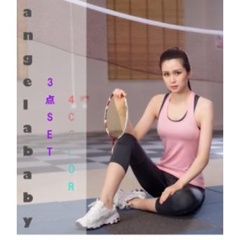 トレーニングウェア 3点セット スポーツ フィットネス ヨガ ランニング ジム 運動 服 ウェア ブラ 運動着 angelababy