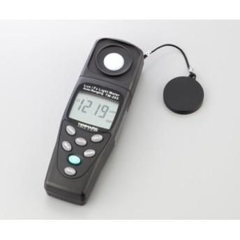 アズワン(AS ONE) 照度計 TM-205(1-1633-01)