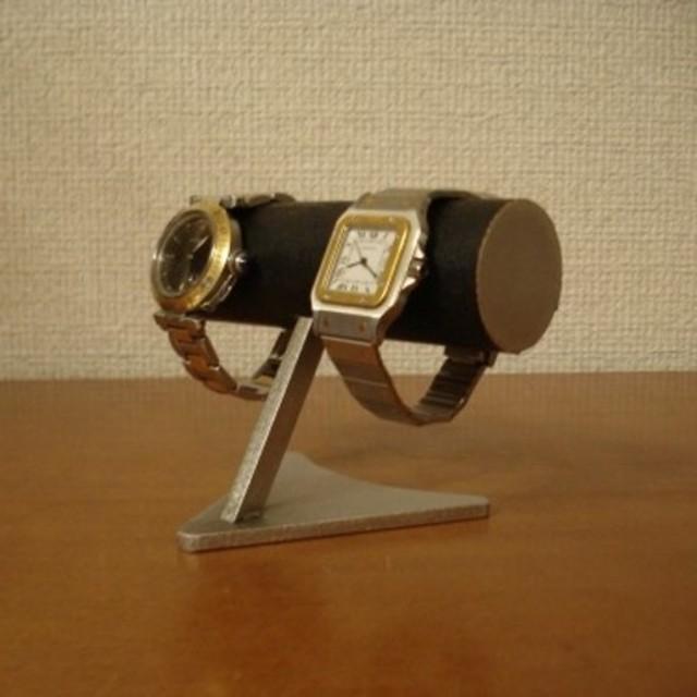 父の日に腕時計スタンド!2本掛けブラックデザイン腕時計スタンド N121212