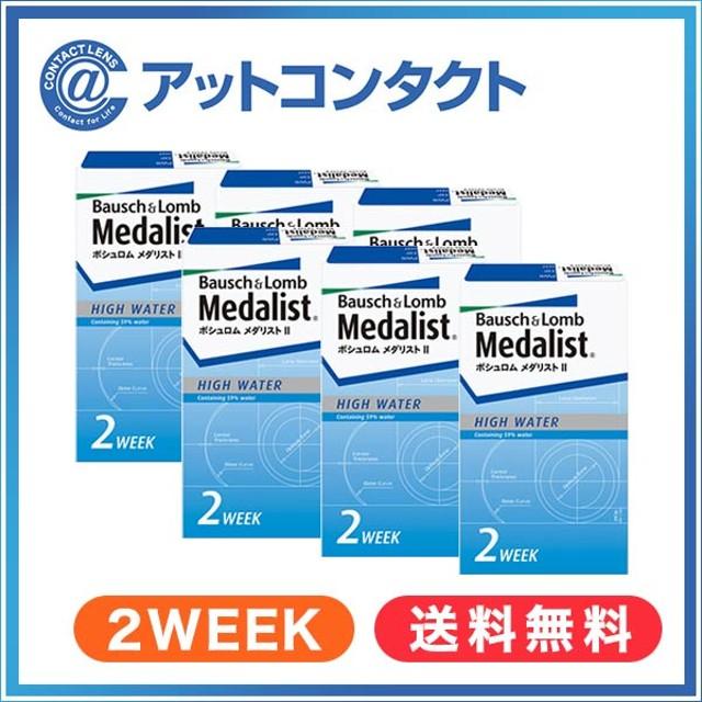メダリストⅡ 6箱
