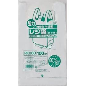 ジャパックス レジ袋(半透明) RKK45 45号/45号 0.023×450(300+150)×550mm[2000枚入]