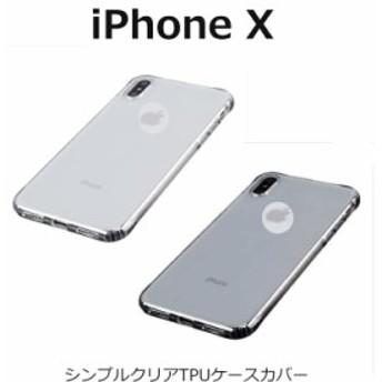 iPhone X ケース iPhoneX カバー アイフォンX スマホケース ソフト TPU クリア 透明 軽い 耐衝撃 iPhone10
